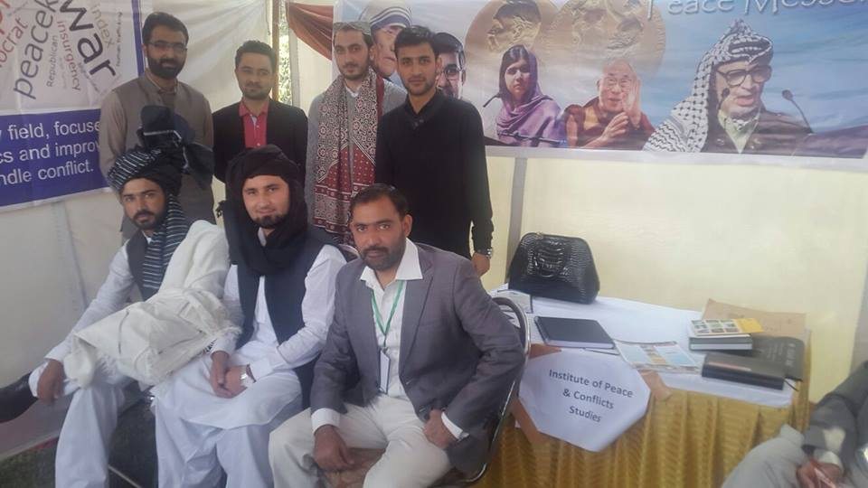 Mr. Bilal Shaukat with Students in IPCS Stall
