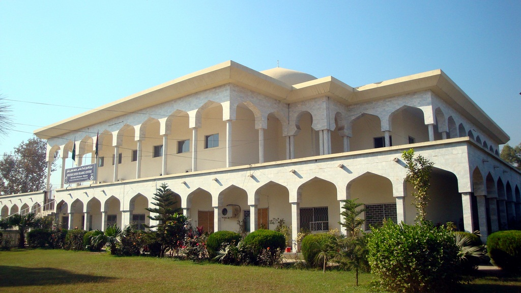 A view of Shaykh Zayed Islamic Centre