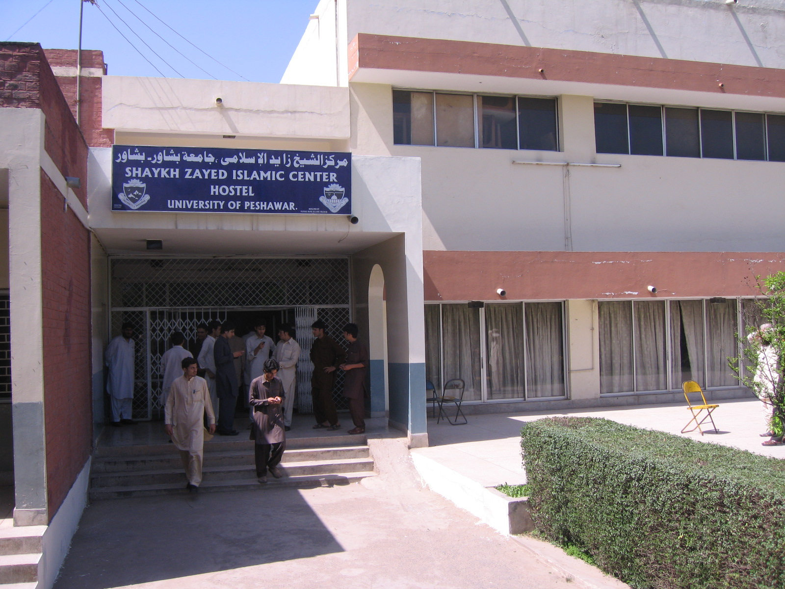 A view of SZIC Hostel