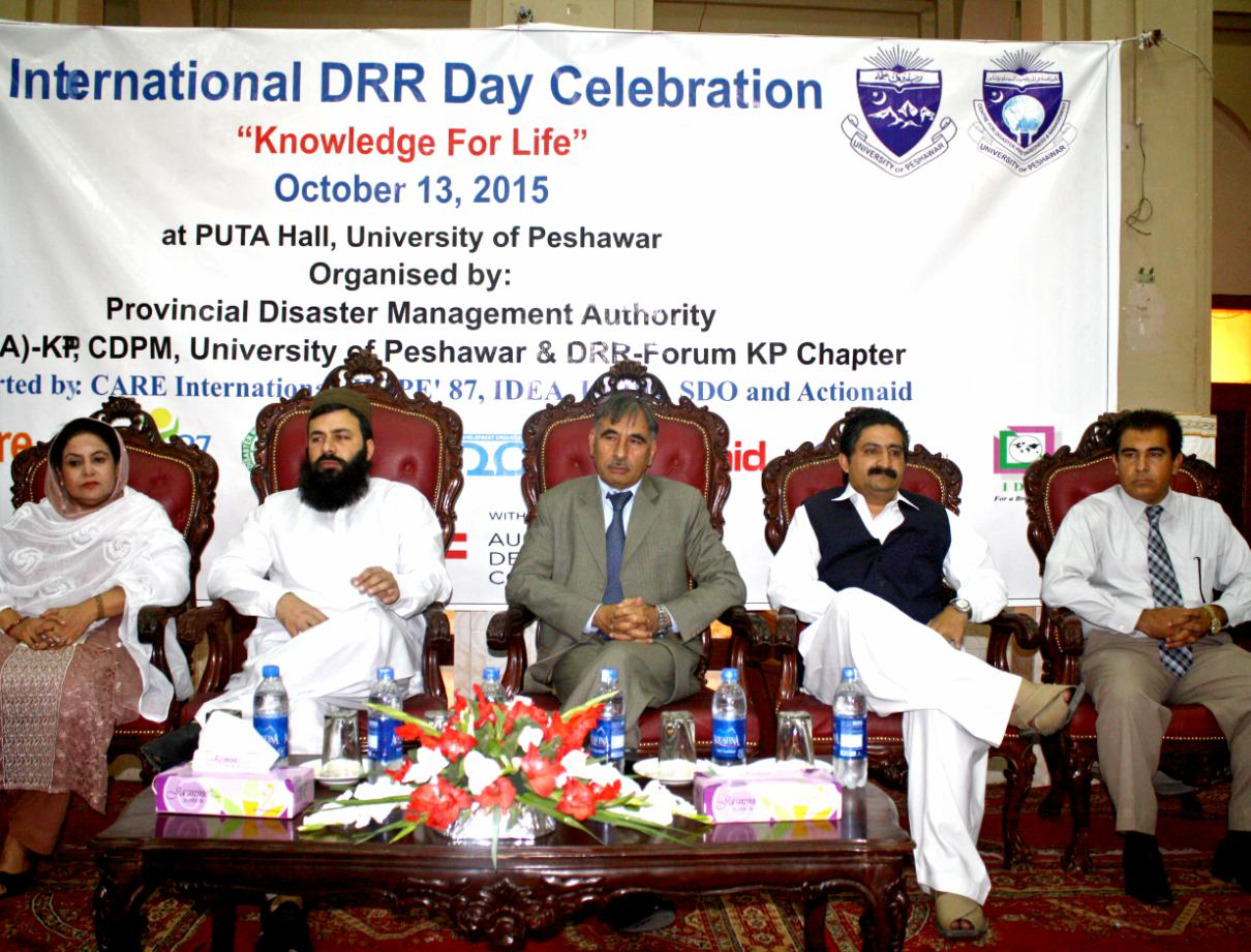 Vice Chancellor UoP Prof. Dr. Muhammad Rasul Jan, District Nazim Peshawar Arbab Asim and others on the occasion of Intnernational DRR day at the UoP