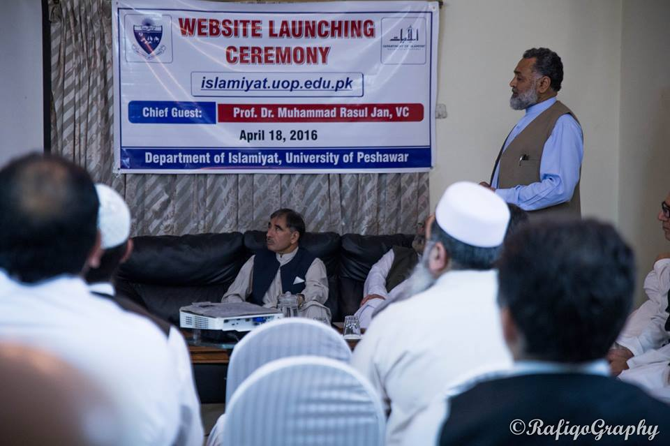 Dept. of Islamiyat Website Launching Ceremony