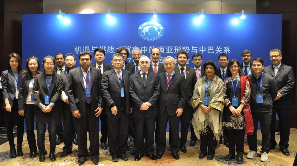 Prof. Dr. Zahid Anwar representing UoP at an International seminar on,
