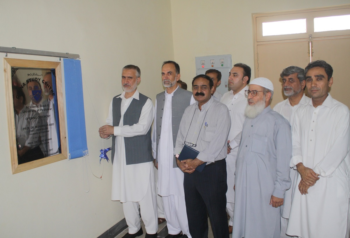 VC UoP Prof. Dr. Muhammad Abid Inaugurating the Space for China Study Centre at the University of Peshawar