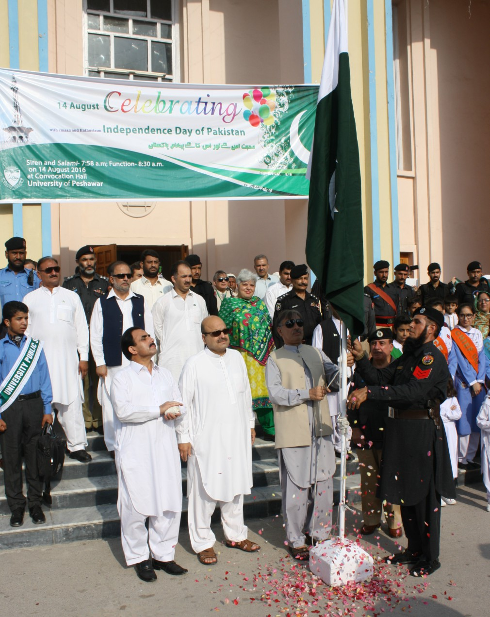 Vice Chancellor UoP Prof. Dr. Muhammad Rasul Jan Hoisting National Flag on the Independence Day of Pakistan at the University of Peshawar