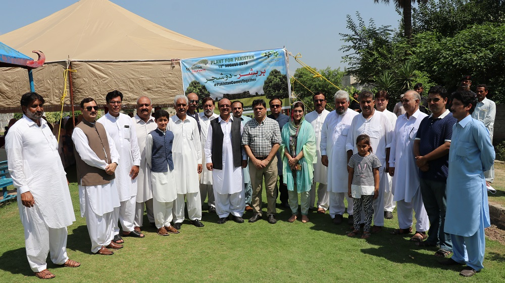 The Vice Chancellor University of Peshawar Prof.Dr. Muhammad Asif Khan pose for a group photo at the conclusion of the inaugural ceremony