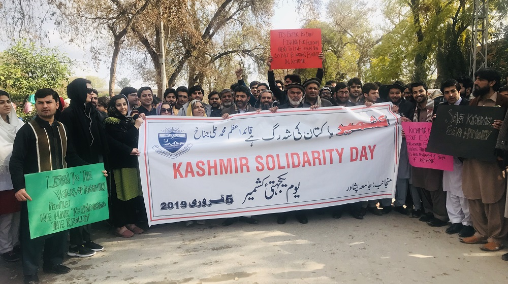 Faculty of Political Science, International relations and Area Study centre along with their  students are  marking the Kashmir Solidarity Day by taking a walk from TCC to Engineering chowk for paying  tribute to oppressed but freedom-loving Kashmiris'