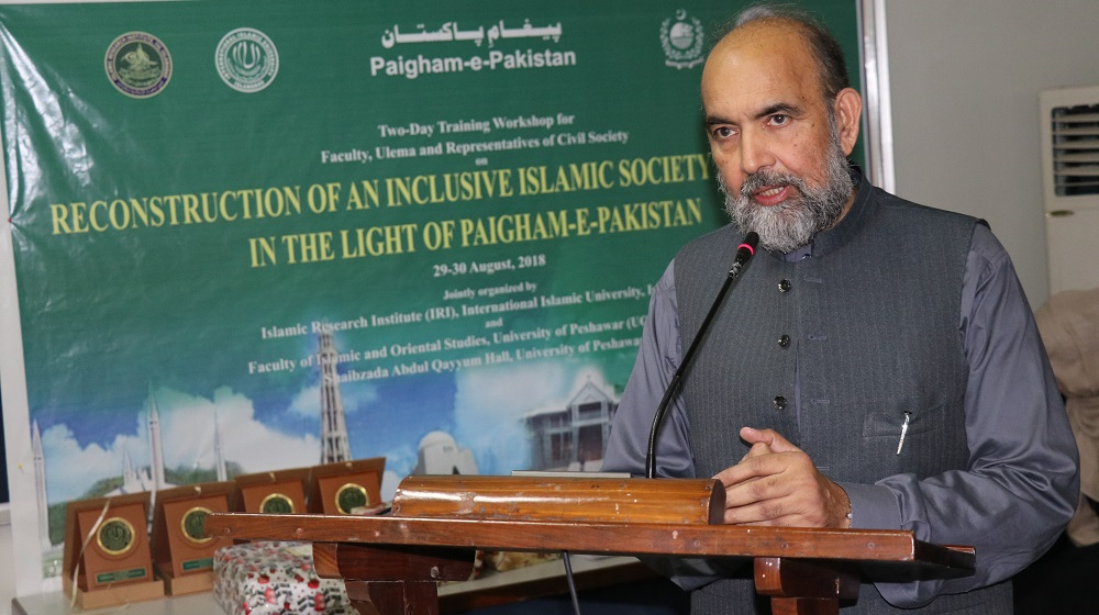 Chairman Council of Islamic Ideology Prof. Dr. Qibla Ayaz is speaking at the