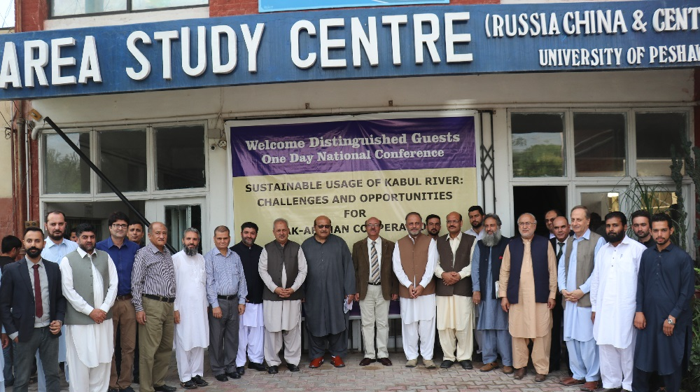 A group photo of the participants of the one-day national conference that minutely and meticulously discuses the impact of kabul river on both sides of the region and people on October 10, 2018 at Area Study Centre.