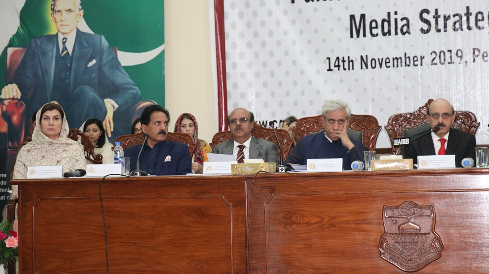 Dignitaries including President AJK, his excellency Mr. Masood Khan, Chairman Kashmir Committee Syed Fakhr Imam, President CPNE Khusnud Ali Khan are flanked by Vice Chancellor University of Peshawar Prof. Dr. Muhammad Asif Khan  during a national conference on 14th November, 2019 at  SZIC auditorium