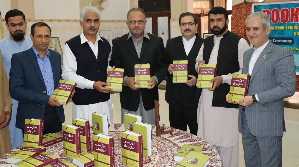 Pro-Vice Chancellor, Director Pakistan Study Centre and Iranian Culture centre Peshawar, director are holding the newly published book during the launching ceremony on 20th November, 2019 in a two day books exhibition inaugural day at TCC, University of Peshawar.