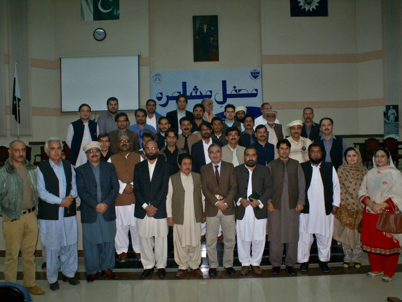 Vice Chancellor UoP Prof. Dr. Muhammad Rasul Jan in group photo with particpants of Pashto Mushaira held at the University of Peshawar