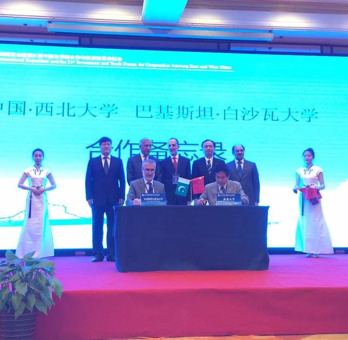 Pro-VC UoP Prof. Dr. Muhammad Abid signing MoU with the North West University, Xian China. Former Prime Minister of Pakistan Mr. Shaukat Aziz and Special envoy of Pakistan on CPEC Mr. Zafariddin Mahmood were also in the Ceremony