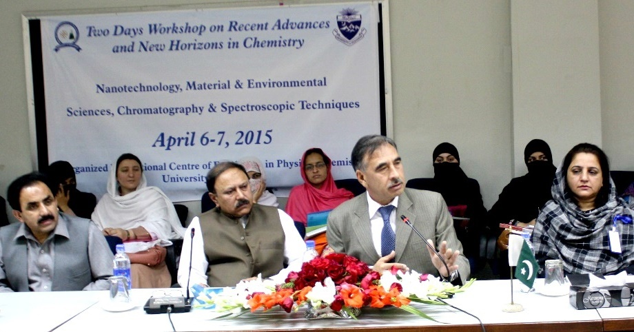 Vice Chancellor UoP Prof. Dr. Muhammad Rasul Jan addressing national workshop on chemistry at the University of  Peshawar