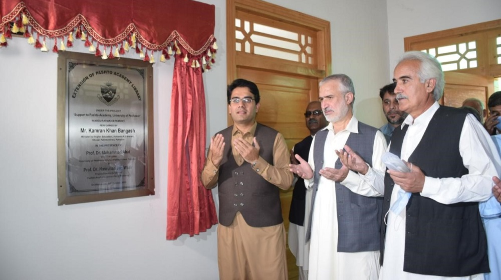 Special Assistant to Chief Minister KP on Higher Education and Information Kamran Bangash inaugurating a newly-constructed block at the Pashto Academy, UoP. Also seen in the picture are the Vice Chancellor Prof Dr Muhammad Abid and the Director of the Academy Prof. Dr. Nasrullah Jan Wazir.