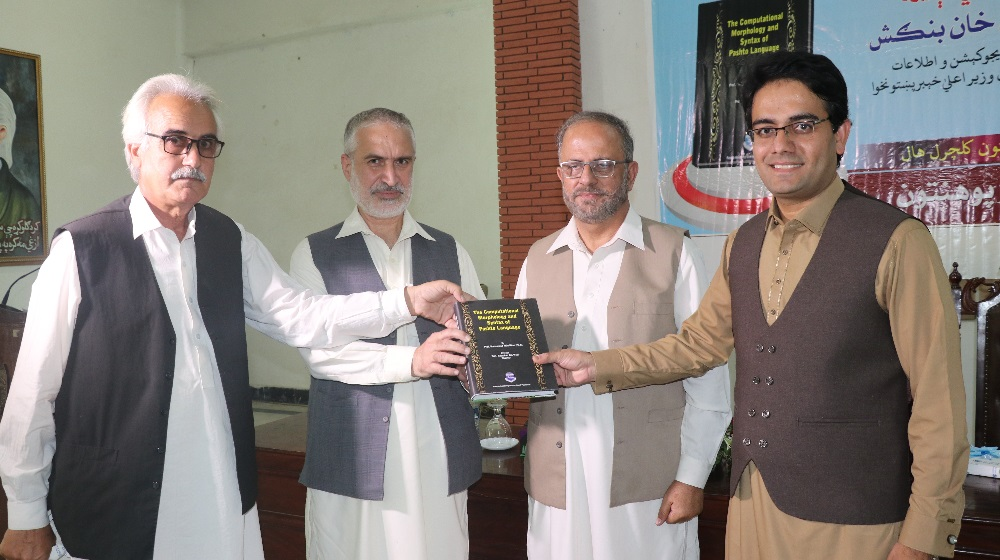 Prof. Dr. Muhammad Abid, VC UoP, presenting his book on