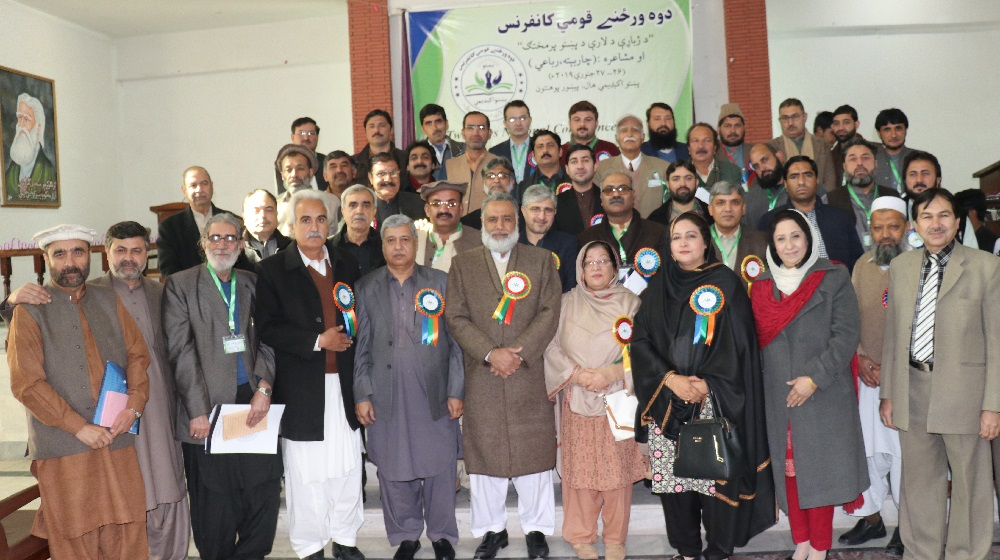 A group photo of the inaugural session of the two days' national conference organised under the auspices of Pashto Academy, University of Peshawar  to mull over the role of language in forwarding the cause of Pashto at Pashtun Cultural museum on 26th January, 2019.
