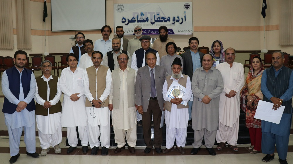 The Vice Chancellor University of Peshawar Prof.Dr.Muhammad Asif Khan posing for a group photo with the poets attending the Urdu Mehfil Mushaira hosted under auspices of Peshawar University Teachers Association ((PUTA) on Wednesday,19th April at Convocation Hall