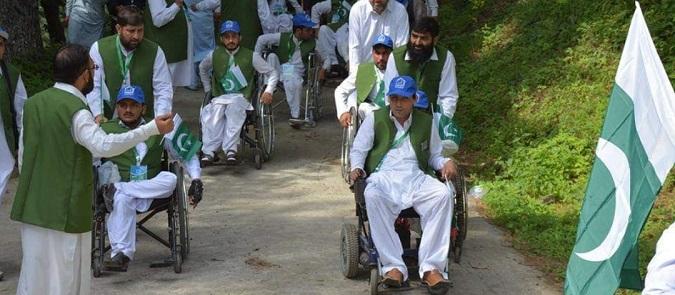 Green Pakistan Drive