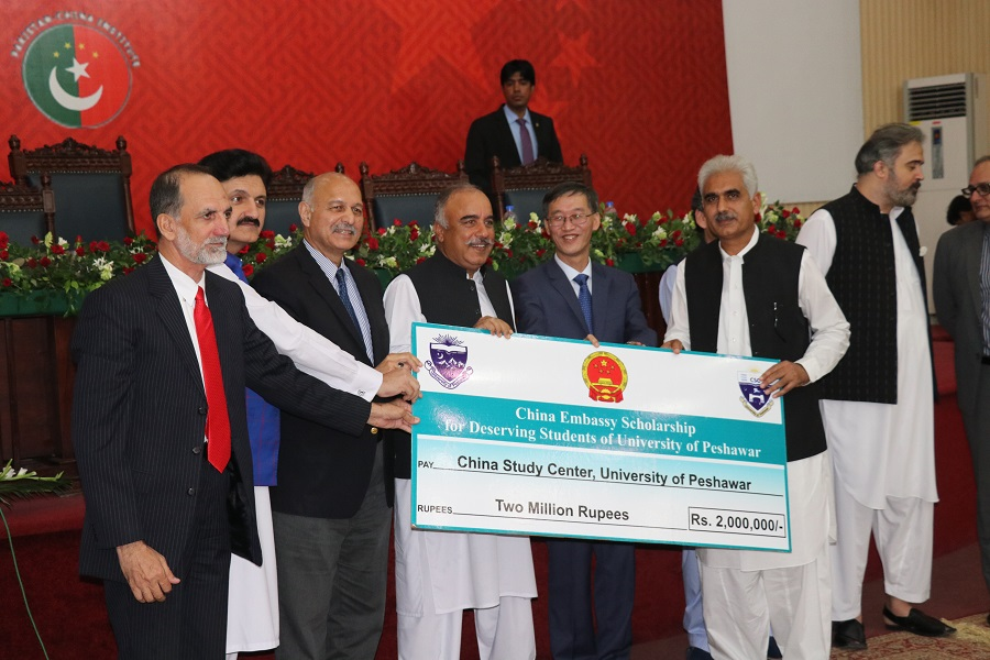 2 million scholarship to uop students
