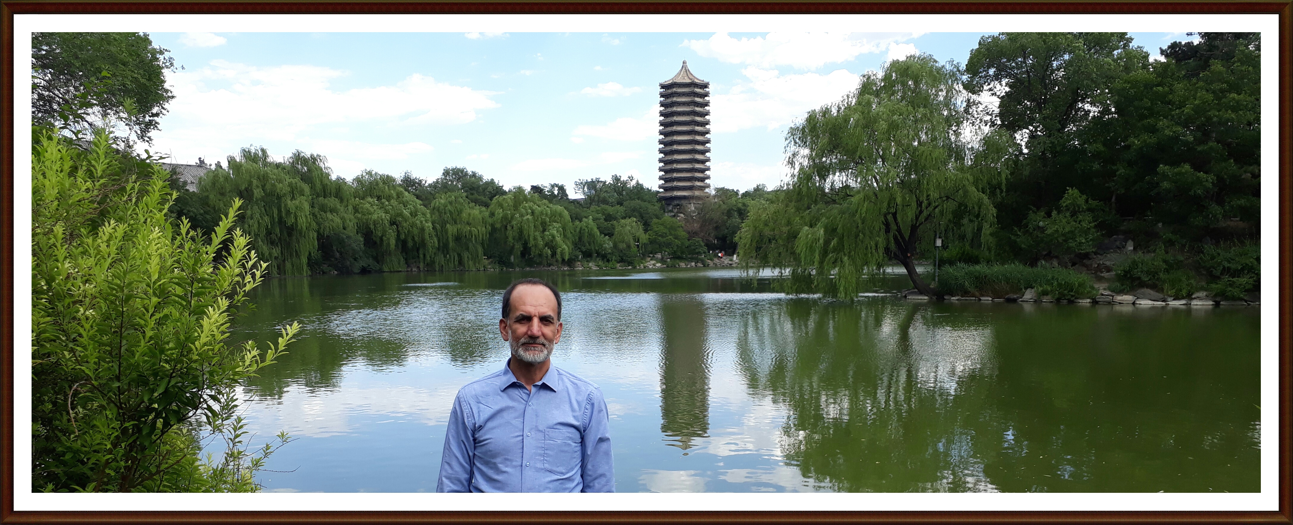 Visit to peking university.