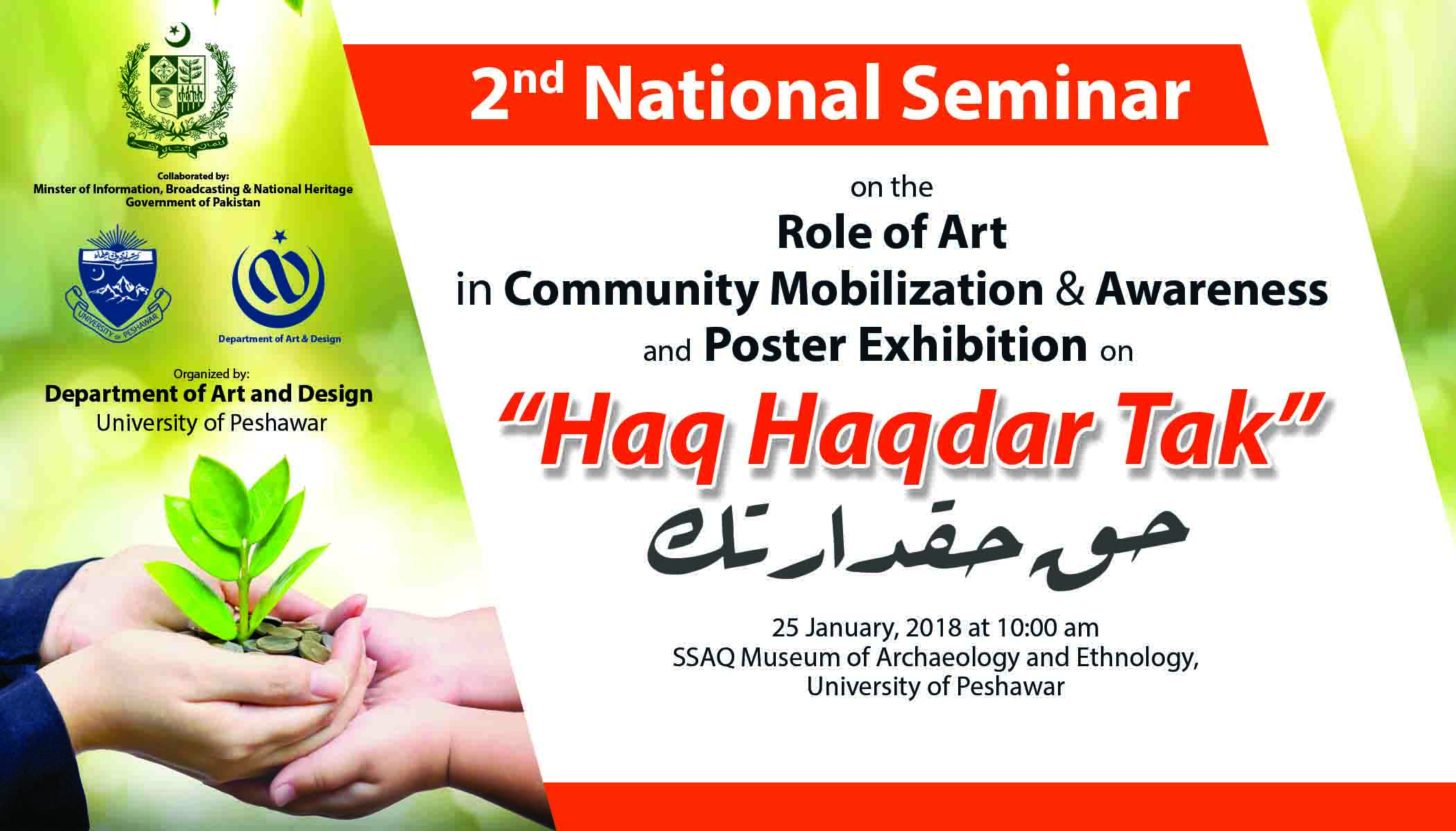 National Seminar on the Role of Art in Community Mobilization & Awareness