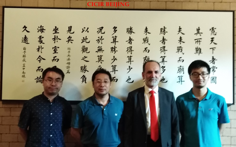 Director China Study Centre Dr. Zahid Anwar in a group photo with the Faculty members of CICIR