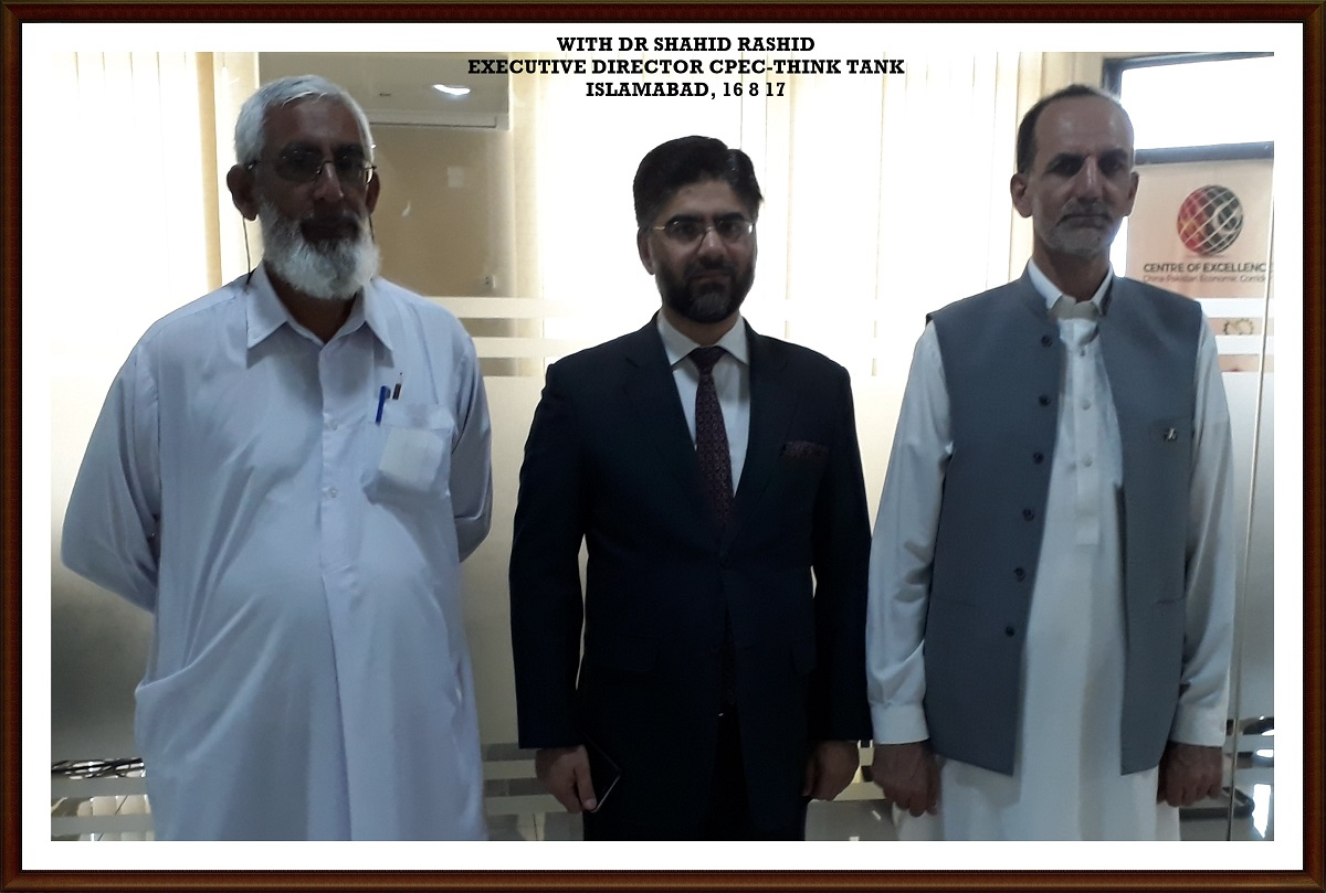 Dr. Zahid Anwar, Coordinator China Study Centre UoP in a group photo with Dr. Shahid Rashid Executive Director CPEC-Think Tank, Islamabad [16 Aug, 2017]