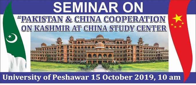 One-Day Seminar on