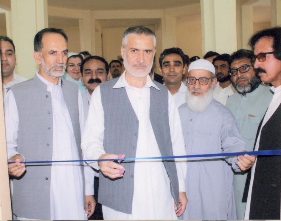 Prof. Dr. Mohammad Abid Vice-Chancellor inaugurating CSC space allotted at Academic Block 2, UoP