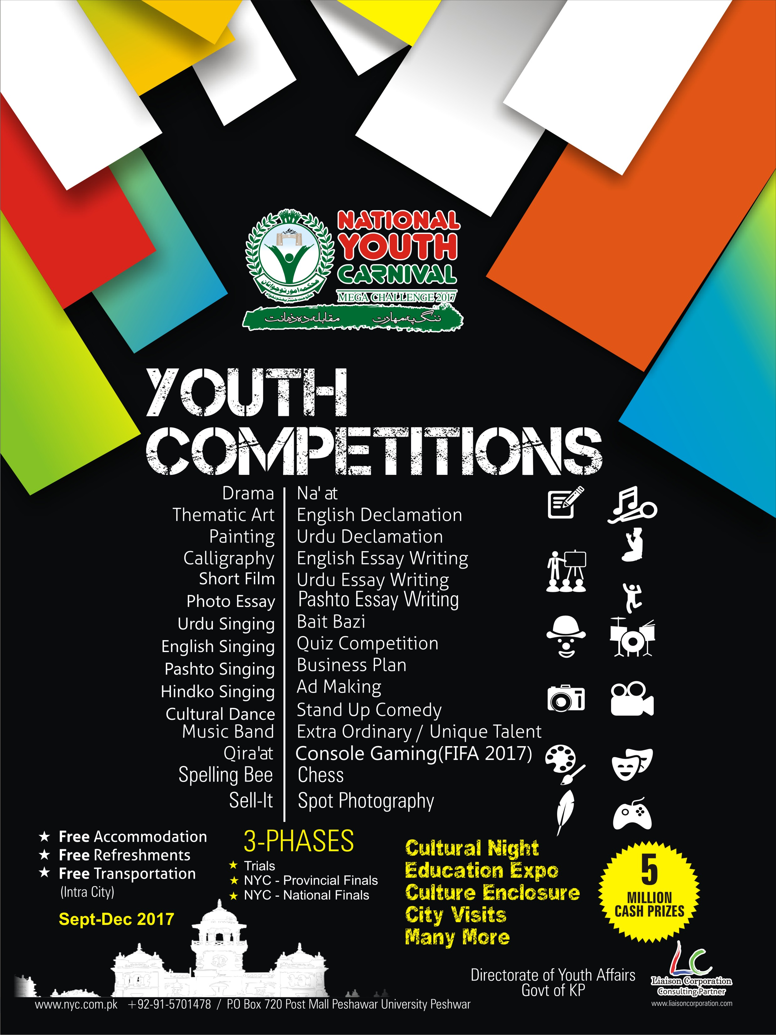 National Youth Carnival 2017: THE MEGA CHALLENGE
