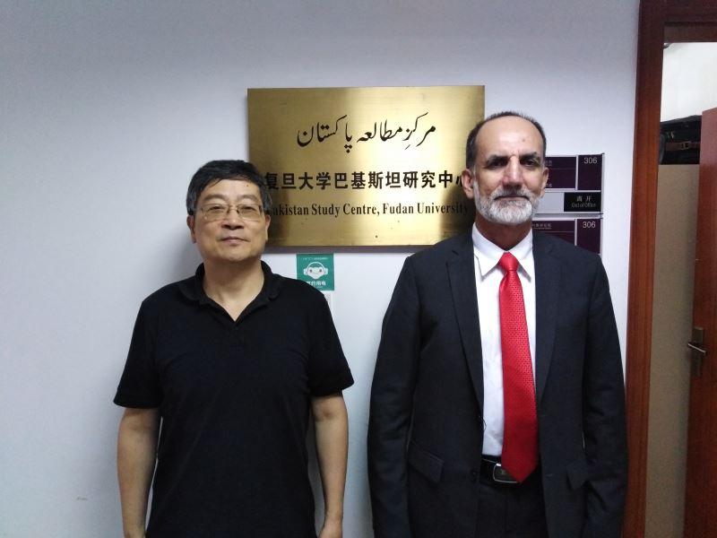 Prof Du Youkang PSC Fudan University Shanghai China