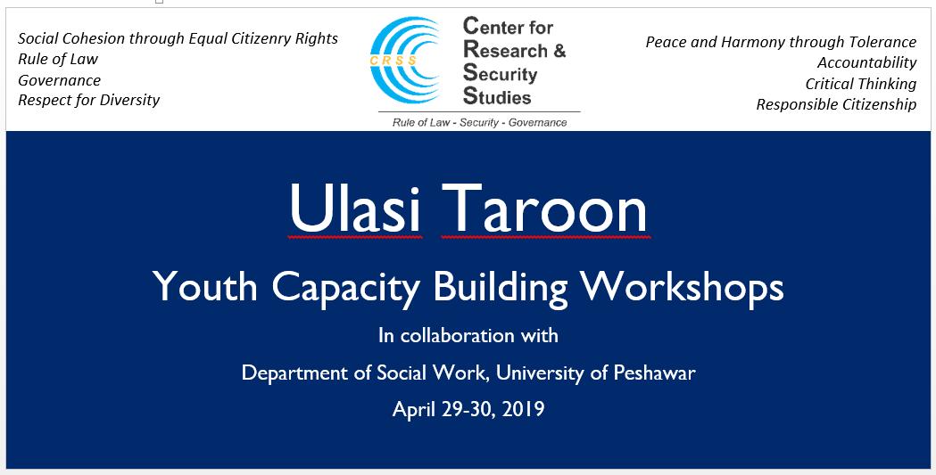 Ulasai Taroon: Youth Capacity Building Workshops