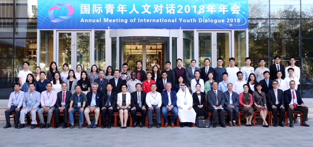 Director China Study Centre in a group photo