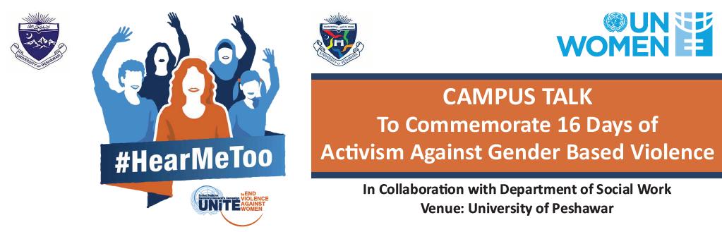 One day seminar on Elimination of Gender Based Violence