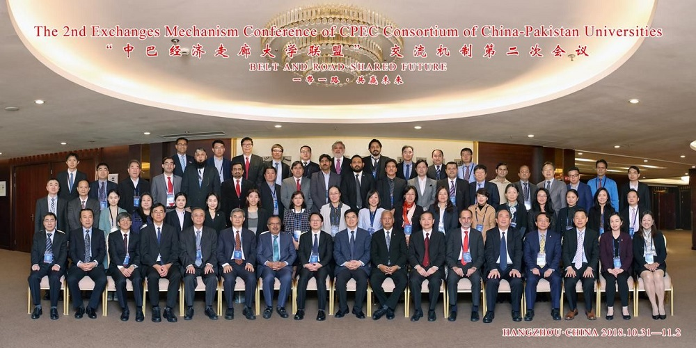 ZHEJIANG CONFERENCE PARTICIPANTS
