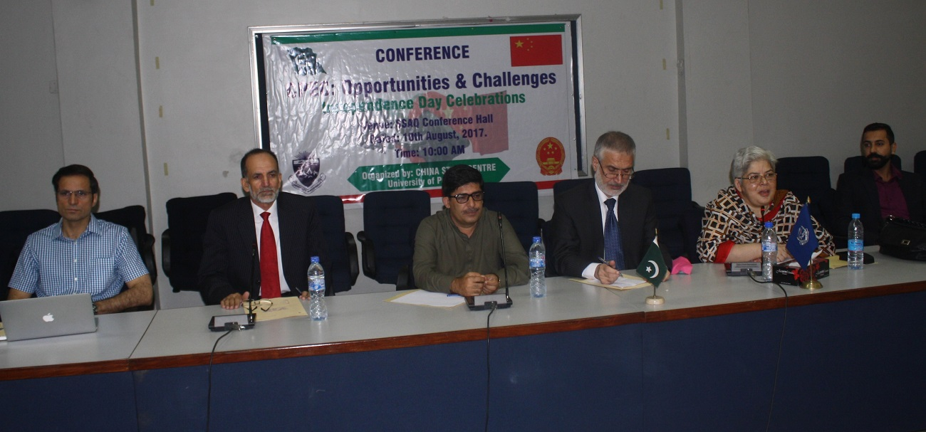 CPEC Conference at University of Peshawar on 10 Aug, 2017