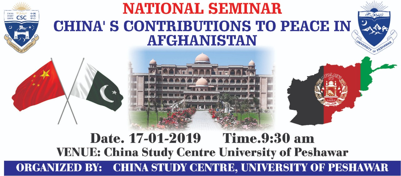 One Day National Seminar on