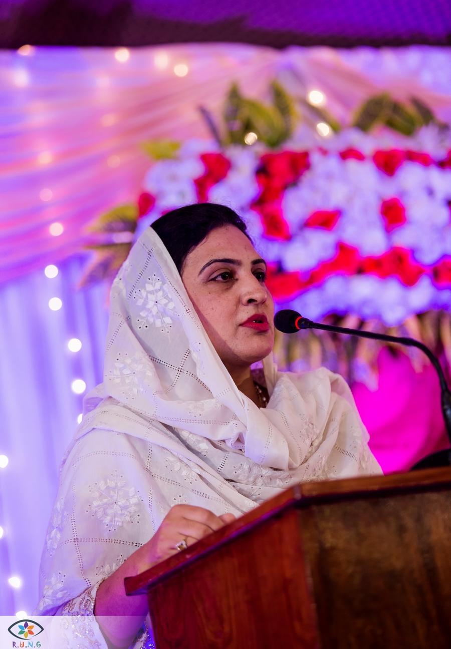 Chairperson Dr. Bushra Khan