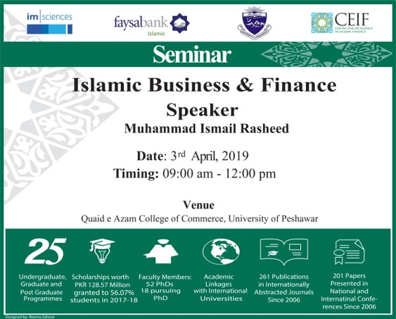 Awareness Seminar on Islamic Business and Finance